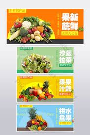 Internet archive html5 uploader 1.6.4. Fruit And Vegetable Green Healthy Food Ads E Commerce Psd Free Download Pikbest