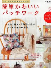 69 best Libros images on Pinterest | Books, Craft books and Crafts & Japanese patchwork quilt pattern book, Cotton Time Magazine Special Issue.  You can make total Adamdwight.com