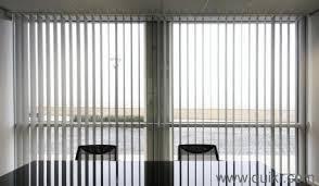 office window blinds. PREMIUM Office Window Blinds