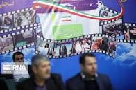 نتیجه تصویری برای نتایج و آرا انتخابات مجلس یازدهم شیراز اسفند 98
