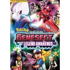 Pokemon Movie16: Genesect And The Legend Awakened