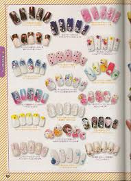 Japanese nail art magazine - how you can do it at home. Pictures ...