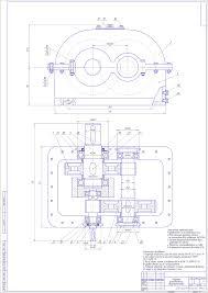 Редуктор привод курсовая работа по деталям машин Чертежи РУ Курсовая работа Проектирование привода ленточного транспортёра редуктор цилиндрический двухступенчатый