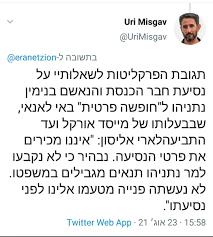 היהודי העשיר בעולם עם 75 מיליארד דולר שיעיד במשפטו של נתניהו יכול לשלוח את נתניהו לכלא או להתיר אותו לראשות הממשלה  Images?q=tbn:ANd9GcSwFvW3ca38hY0uxZ2SnFobxtjvd7epJydjBA&usqp=CAU