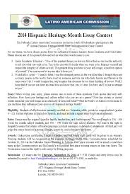 essays on latino culture  essays on latino culture