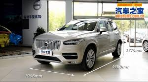 2018 volvo t6. simple 2018 new volvo xc90 t6 suv 2018 interior and exterior with volvo t6
