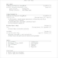 Beta Gamma Sigma Resume Stunning Skills Sample Resume Office Skills List Resume Sample Resume Skills