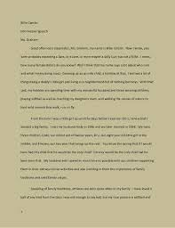 speech critique essay examples helping your audience learn during  informative speech critique essay analysis of a speech by sir ken robinson manner of speech
