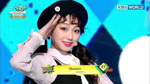 Music Bank K Chart 2017 Music Bank K Chart 4th Week Of November Gugudan Lovelyz 2017 11 24