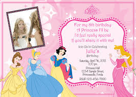 disney princess invitation template com princess birthday invitation blank templates