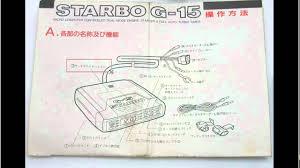 starbo turbo timer engine starter starbo turbo timer engine starter
