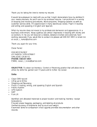 Hotel Hospitality Server Cover Letter Example