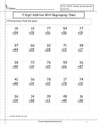 2 nd grade math worksheets cooperative pictures subtraction ...