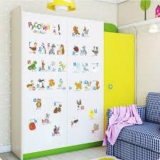 baby nursery school wall pvc art decal