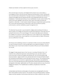 Sample Of Interest In Resume Persuasive Essays High School Students High Quality 24% Secure 14