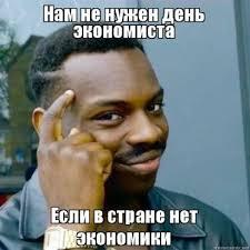 Дипломы курсовые практики Казань ru Дипломы курсовые практики Казань