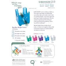 Q-BA-MAZE 2.0: Big Box Bright Colors