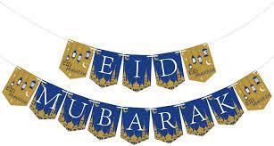 Amazon.com: Eid Mubarak Banner - Eid Mubarak Decoration - Ramadan Party  Decorations Supplies - Eid Mubarak Banner Bunting - No Assembled Required:  Kitchen & Dining