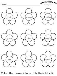 Color Recognition Worksheets for Preschoolers | colors recognition ...