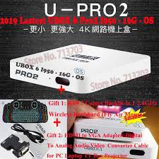 IPTV UNBLOCK UBOX6 Pro2 I950 & UBOX5 Pro & C800Plus Smart Android TV Box  Japan Korea Malaysia Sports Adult Free TV Live Channel|Set-top Boxes