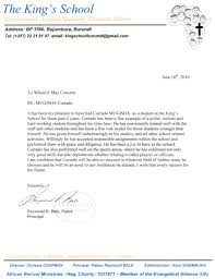 Letter Of Recommendation Pastor Ray Bale