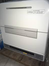 Toàn quốc: - Máy Rửa Chén Bát Nội Địa Nhật Bản Panasonic Np-tm7 Đời 2014