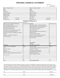 Blank Personal Financial Statement Template Onghmhde Impression