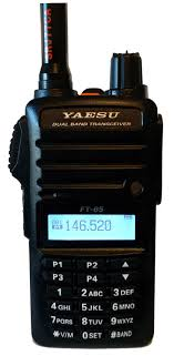 Yaesu Ft 65r Product Review Ham Radio School Com