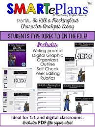 digital to kill a mockingbird character analysis essay smarteplans digital to kill a mockingbird character analysis essay