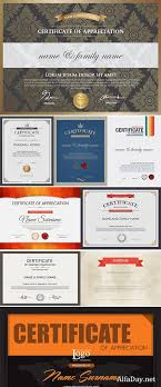 скачать грамоты дипломы благодарности сертификаты бесплатно и  stock modern certificate template vector