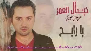 marwankhoury - Explore