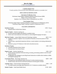 resume example for skills section skills section of resume examples fresh 10 resume leadership skills