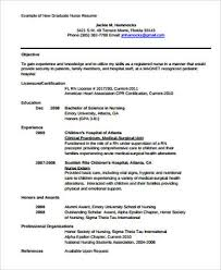 sample of resume objective
