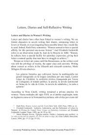 self reflection essay on essays examples categories