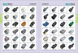 car electrical coupter auto plug connector view auto plug car electrical coupter auto plug connector