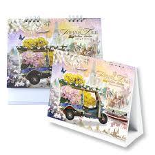 Cordial Card - ปฏิทินตั้งโต๊ะ ปี 2564 ชุด...