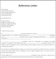 Pattern Of Reference Letter Reference Letter Template Microsoft Word Copyofthebeauty Info