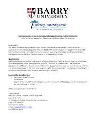Adjunct Professor Cover Letter Sample