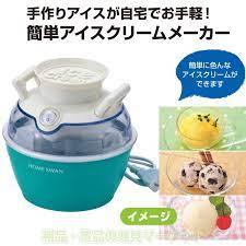 アイス クリーム メーカー