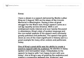 i have a dream essay examples com i have a dream essay examples 4 document image preview