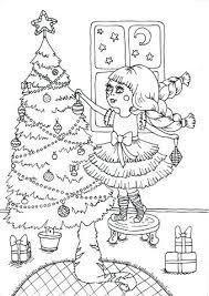December Coloring Page Psubarstoolcom