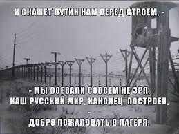 Давление для возвращения России в ПАСЕ - беспрецедентное. Так, как сейчас прут, еще не было. Задействованы все силы, - Кулеба - Цензор.НЕТ 3574