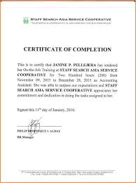 Resume Responsibilities Certificate Of Employment Sample For Ojt