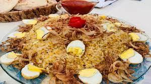 طريقة عمل الكشري الإسكندراني | #أكلات_من_الإسكندرية | العزومة مع الشيف فاطمة  أبو حاتي - YouTube