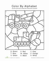 Our collection includes kindergarten worksheets, phonics, alphabet, all organized by subject. Alphabet Color By Number Worksheet Education Com Alphabet Coloring Coloring Worksheets For Kindergarten Alphabet Coloring Pages