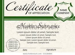 Certificate Of Appreciation Text Template Certificate Appreciation Elegant Green Design Stock