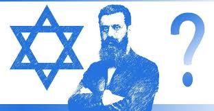 الرؤية الصهيونية القومية العربية: بين الفكر والمخطط