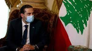 لبنان: الحريري يعتذر عن تشكيل الحكومة وعون سيحدد موعدا للاستشارات النيابية  بأسرع وقت