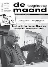 December 2014 De Hoogstraatse Maand By De Hoogstraatse Maand Issuu