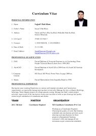 Resume Engineering Format Free Resume